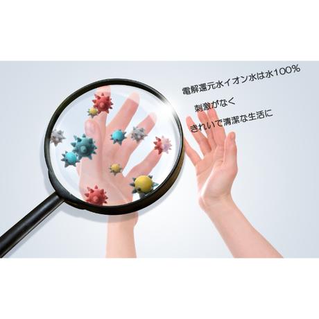 ウィルス対策 電解還元性イオン水 109スキンウォーター 全身に使用できます。
