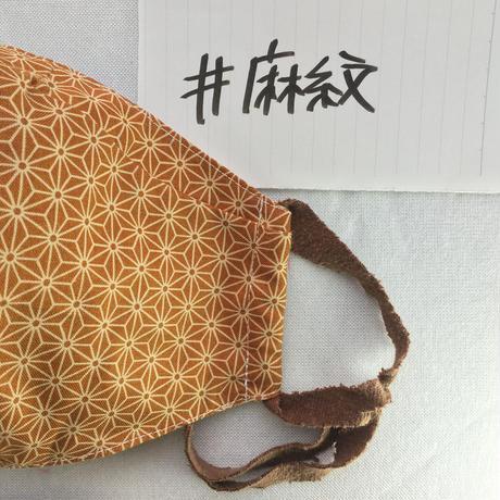 FACE GUARD 立体マスク  麻紋