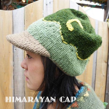 (訳あり)ヒマラヤンニットキャップ 手編み