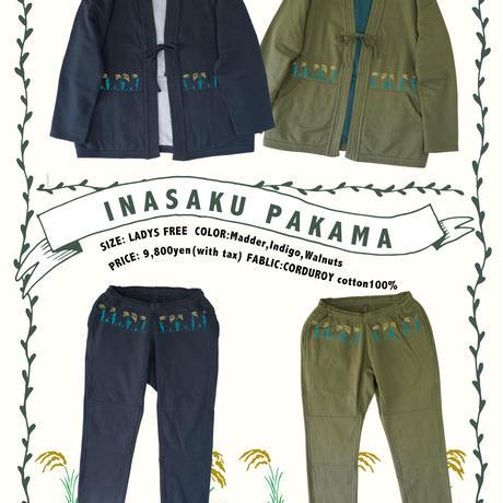 INASAKU SWEAT PANTS (UNISEX SET UP only bottoms )