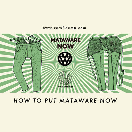 MATAWARE NOW