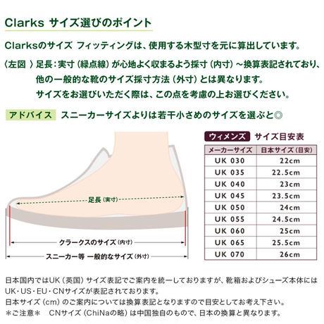 CLARKS クラークス / WALLABEE ワラビー 26155522 (レディース)