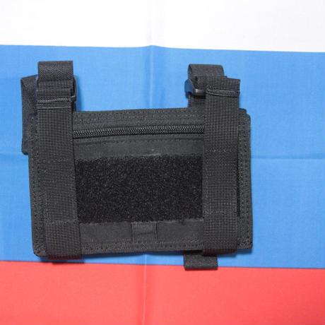 FSB放出 実物 官給品 マップ 書類ケース 黒