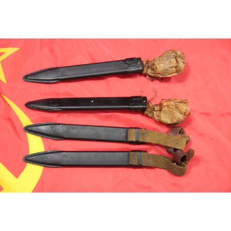 ソ連製 銃剣 バヨネット ケース AK-47初期型銃剣用 1953-59年製