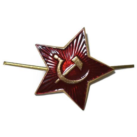 ソ連製 赤い星 徽章 帽章 カラー/OD塗装