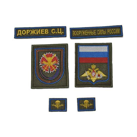 ロシア連邦軍 第45独立親衛特別旅団 パッチセット  カラー