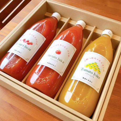 3種のトマトジュース(1リットル)3本セット
