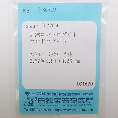5e79c38c7ed55f6494a1175b