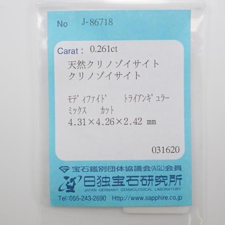 5e79c3887ed55f6494a1172f