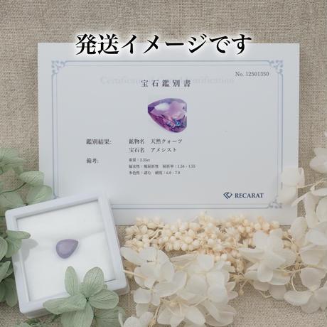 【11/18掲載】ゾイサイト 0.422ctルース(パープル系)