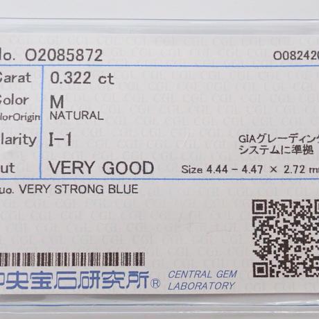 【10/31掲載】ダイヤモンド 0.322ctルース(M, I1, VeryGood)
