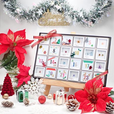 クリスマスまでの毎日を宝石の輝きで楽しんで欲しい。2020年アドベントカレンダー presented by カラッツ