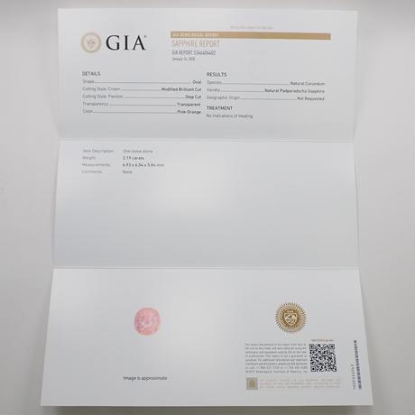 【4/12更新】非加熱パパラチアサファイア 2.19ctルース GIA付
