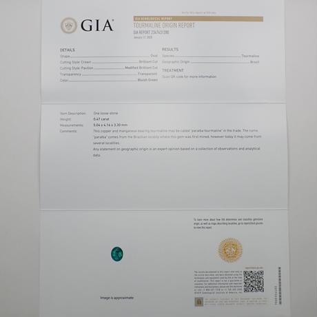 【10/11更新】ブラジル産パライバトルマリン 0.47ctルース GIA付
