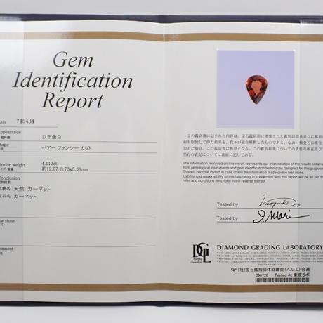 【9/17掲載】ガーネット 4.112ctルース DGL鑑付