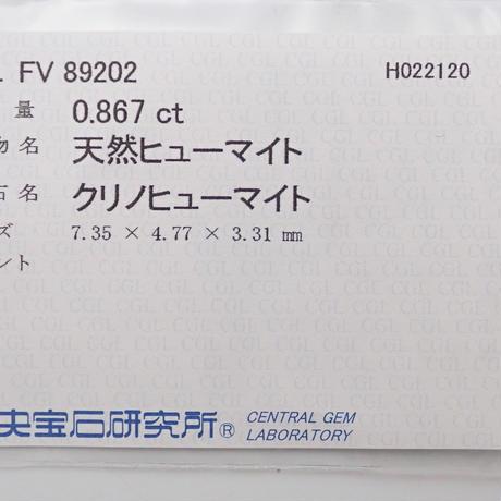 5ef55664fe00f0493e8df961