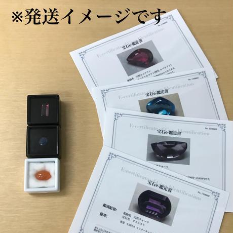 【5/22更新】ロッククリスタル 10.47ctルース