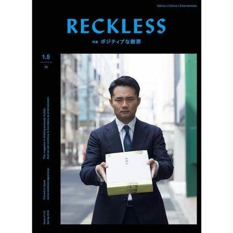 ISSUE 1.5:特集「ポジティブな謝罪」