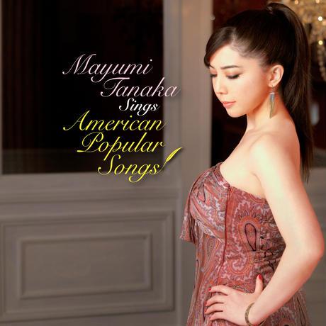 Mayumi Tanaka Sings American Popular Songs(Audio Fab. Records AFD 111 )CD