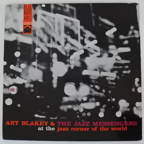 Art Blakey / At the Jazz Corner of the World Vol. 1 (Blue Note BST 84015) stereo