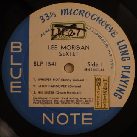 Lee Morgan - Lee Morgan Sextet(Blue Note 1541)mono