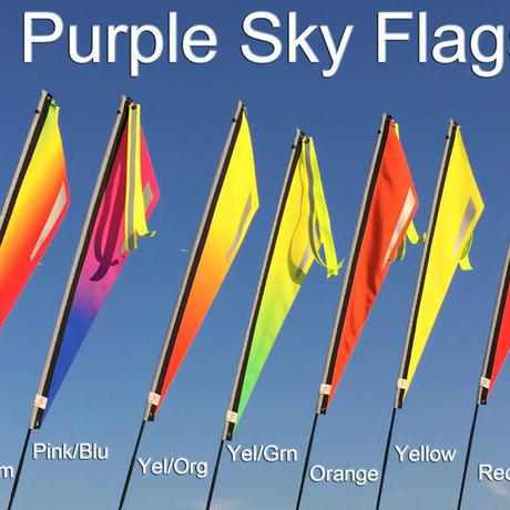 Purple Sky Flag