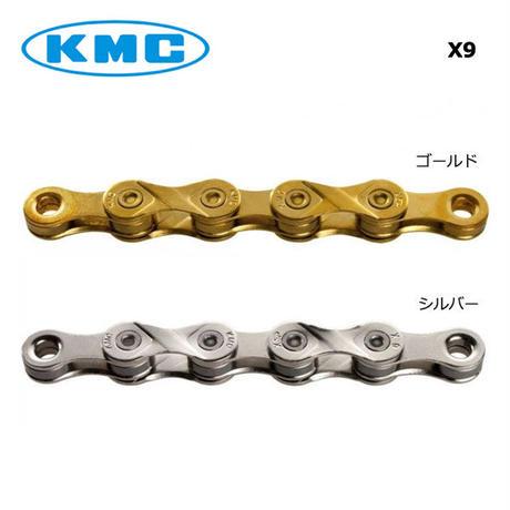 KMC X9 9speed (ゴールド)