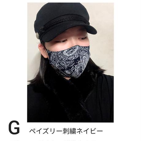 お洒落な刺繍マスク(hand Made)