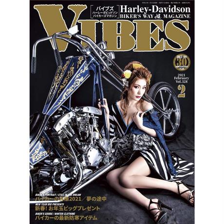 VIBES vol.328(2021年2月号)