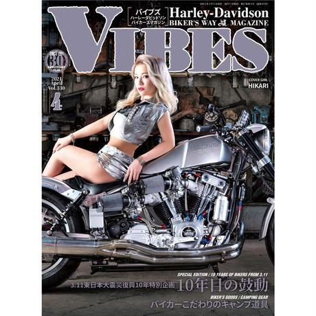 VIBES vol.330(2021年4月号)