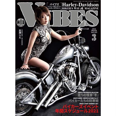 VIBES vol.329(2021年3月号)