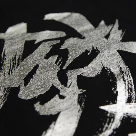 鉄馬Lucky Horse  Tシャツ