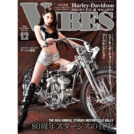 VIBES vol.326(2020年12月号)