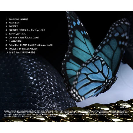 【数量限定】 LIVING  ALBUM CDver