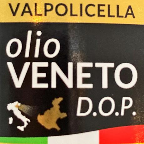 REDORO エキストラヴァージンオリーブオイル Valpolicella D.O.P 250ml 1本 ギフトボックス入り