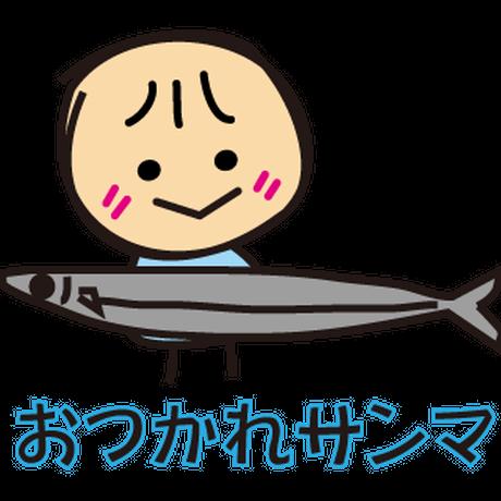 【LINEスタンプ】ゆるいだじゃれシリーズ 第一弾