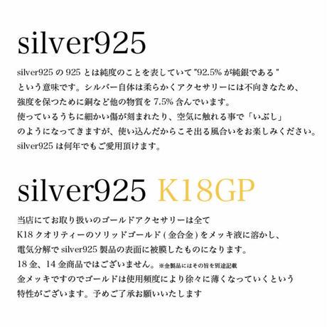 silver925 Lil Stone Pierce/turquoise,onyx