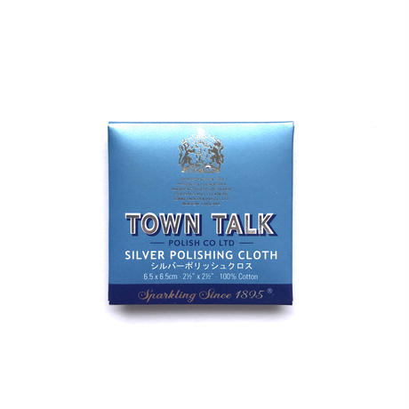 【シルバー925製品用】TOWN TALK シルバーポリッシュクロス 6.5×6.5
