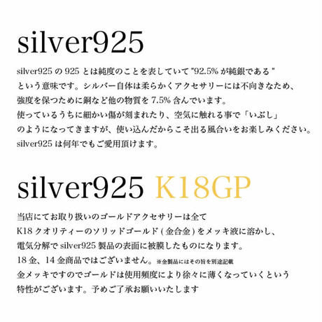 silver925 Louise Pierce<Style No.020203-12>