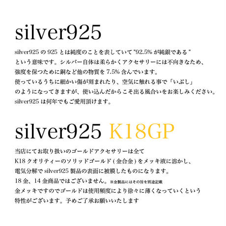 silver925 K18GP Louise Pierce<Style No.020203-11>