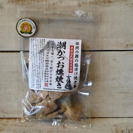 焼き塩かつお(ちぎり)40g