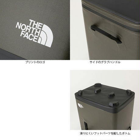 【THE NORTH FACE】Fieldens Cooler 36