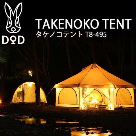 【DOD】TAKENOKO TENT