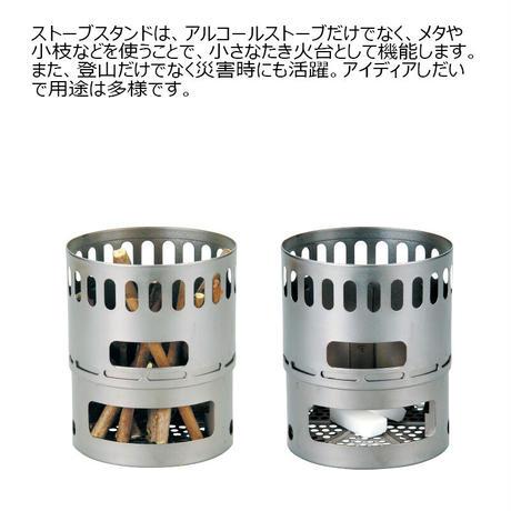【EVERNEW 】チタンポット500ストーブセット