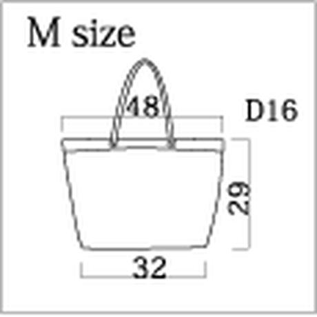 GO TO トラベル SET - Mサイズ