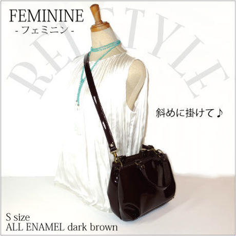 FEMININE-フェミニン Sサイズ
