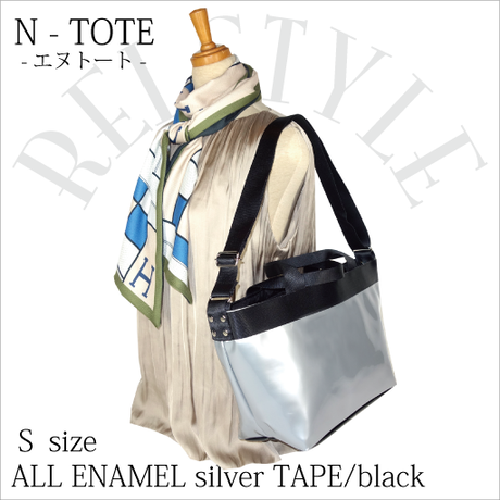 N-TOTE S size