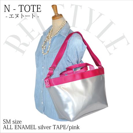N-TOTE  SMサイズ