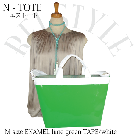 N-TOTE  Mサイズ