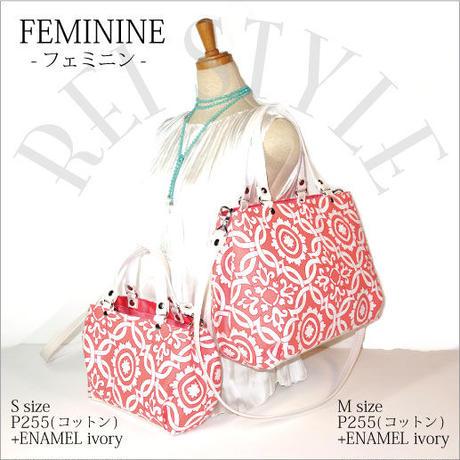 FEMININE-フェミニン Mサイズ